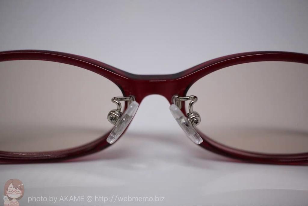 satowa鼻パッドがついているメガネ