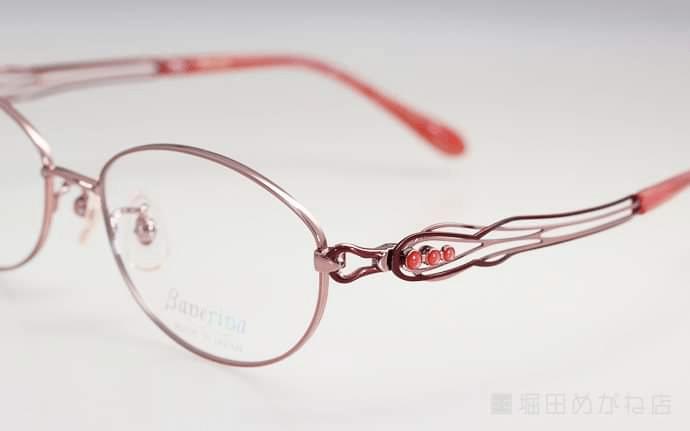 satowa上品メガネ